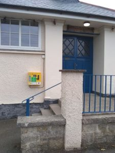 AED on outside wall of MMH